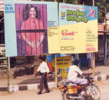 Billboards placed all over Tamil Nadu